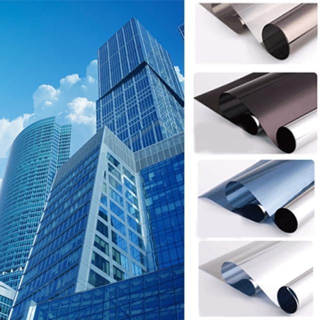 【DeLi】90x210cm加長防窺隔熱抗UV玻璃窗貼(防窺降溫隔熱抗紫外線)/