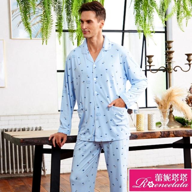 【蕾妮塔塔】針織棉男性長袖褲裝睡衣(R88210-5度假風情)/