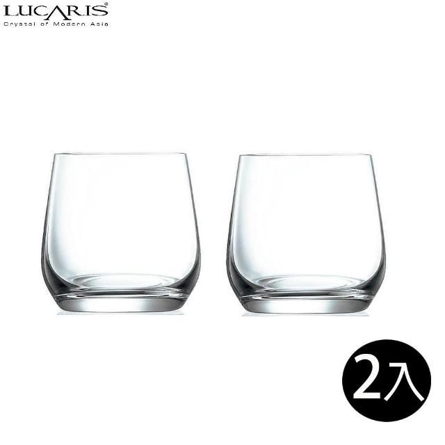 【LUCARIS】香港系列無鉛水晶威士忌杯370ml/2入禮盒組