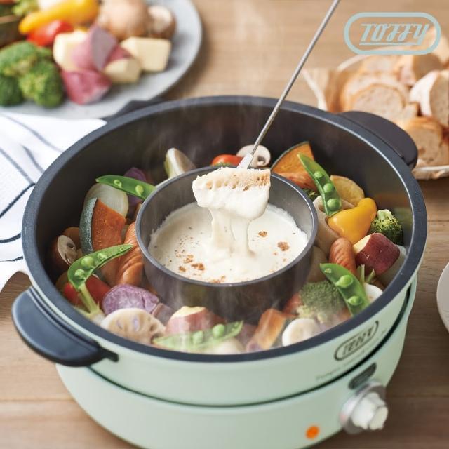 【日本Toffy】萬用調理鍋
