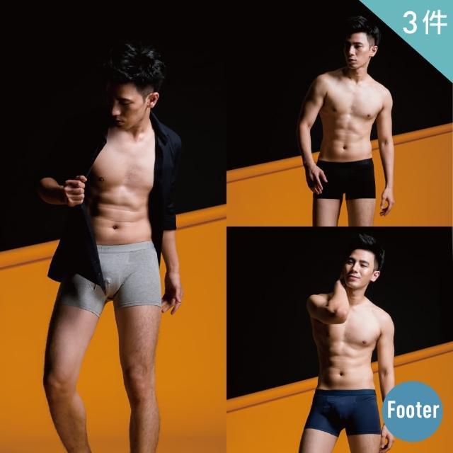 【Footer】機能氣艙引力男性內褲-3件組黑+花紗灰+藍/