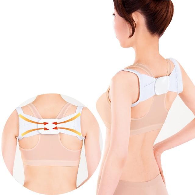 【日本sunfamily】調整型美姿肩帶/
