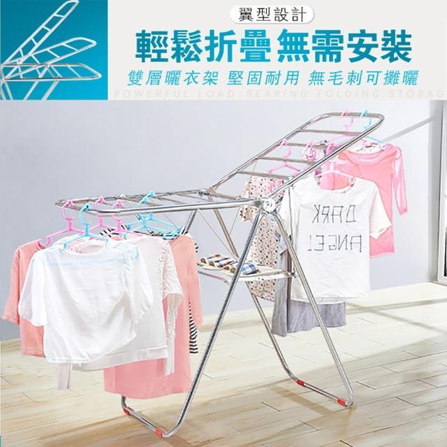 【極美家居】展翼型不鏽鋼曬衣架(無需安裝