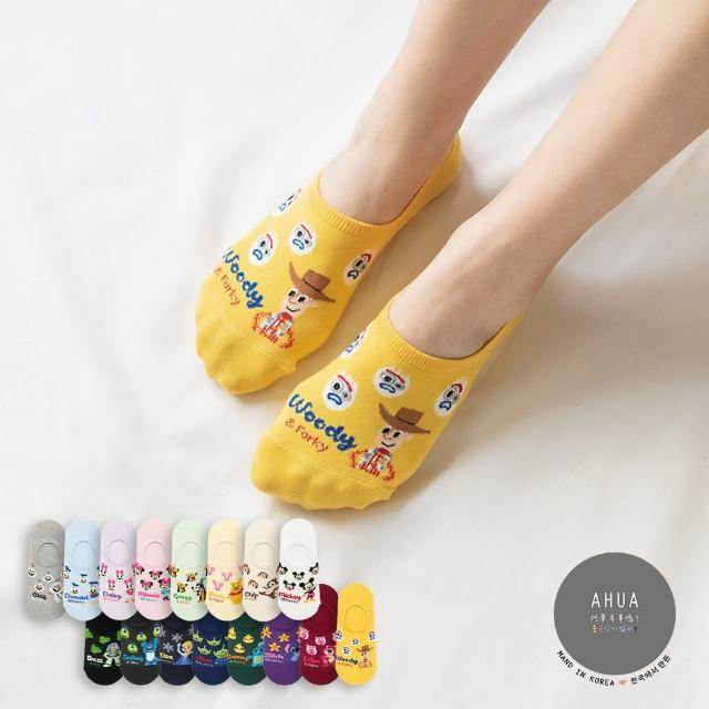 【阿華有事嗎】韓國襪子