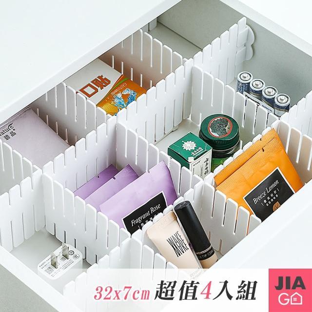 【JIAGO】DIY抽屜收納分隔板-4入/組/