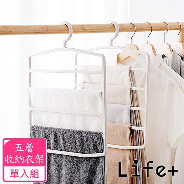 【Life+】極簡系五層衣物收納架