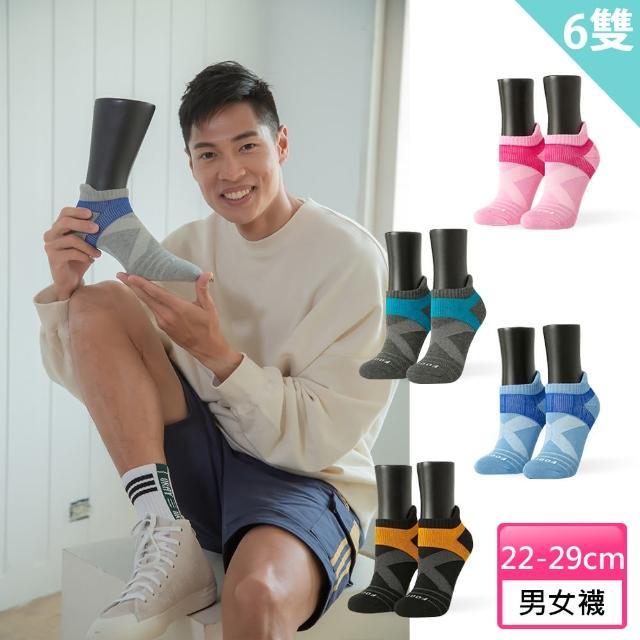 【Footer除臭襪】X型雙向輕壓力足弓船短襪-男/女款6雙(T106)/