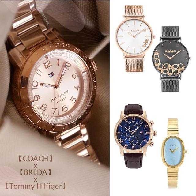 【COACH】優雅經典馬車米蘭女錶【贈玻璃保護貼】(共3款)/