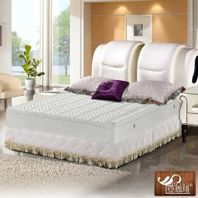【亞珈珞】透氣升級款-3M防潑水三線獨立筒床墊(雙人)-618限定防疫好眠/