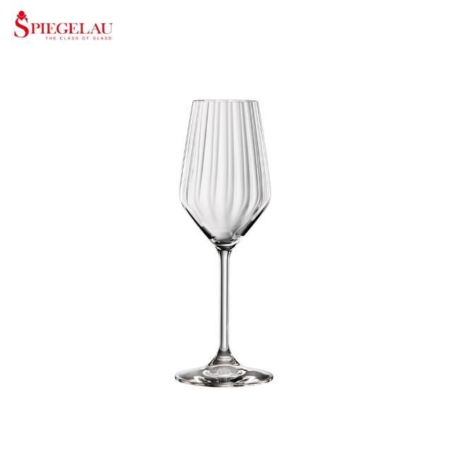 【Spiegelau】LIFE/香檳杯/