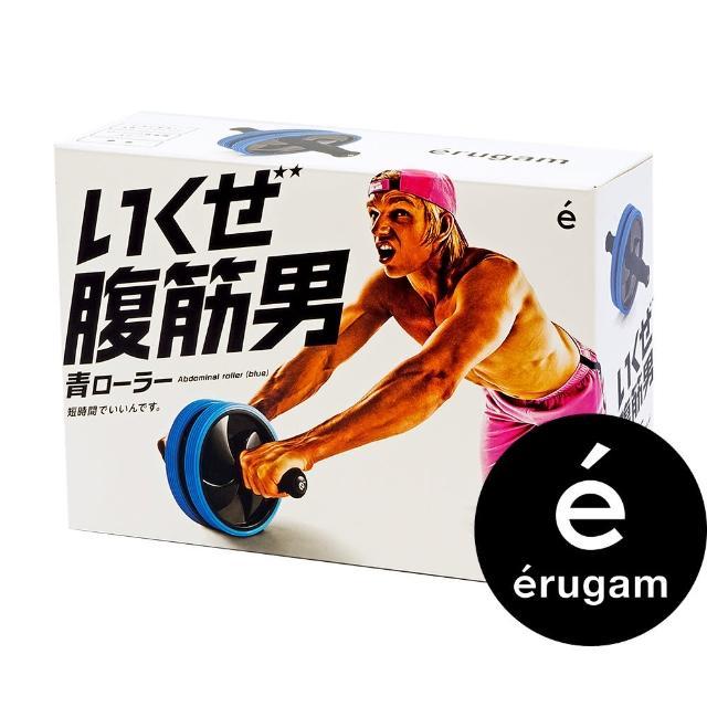 【Erugam】腹肌男健腹輪