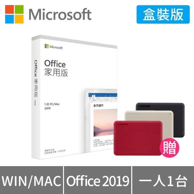 【超值2TB行動硬碟組】Office