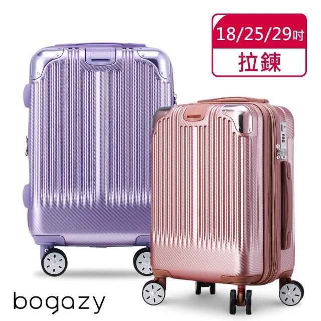 【Bogazy】冰雪奇蹟Ⅱ