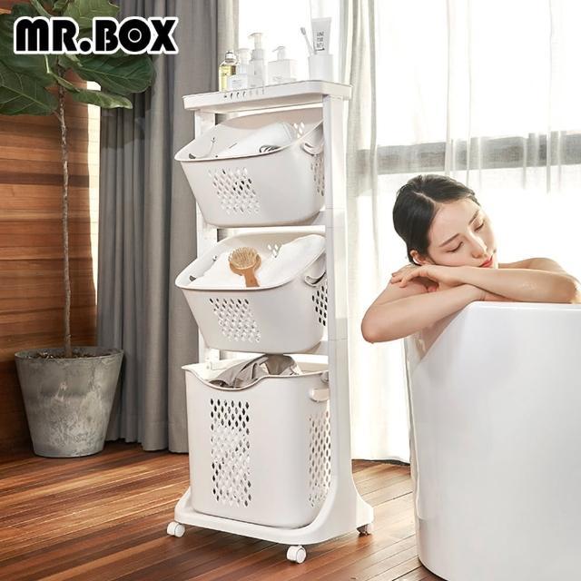 【Mr.Box】雙向取物三層洗衣分類收納籃(附輪)/