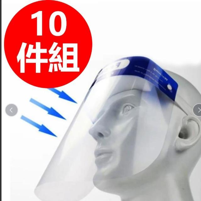 防疫防飛沫防護面罩*6入/