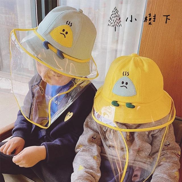 【JILLI-KO】兒童防疫防飛沫防塵遮陽擋風貼布片漁夫帽-兒童款-F(黃/藍)/
