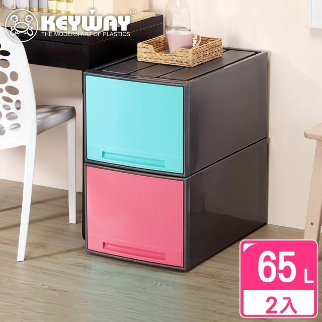 【KEYWAY】面寬42-艾德華抽屜整理箱-買1送1