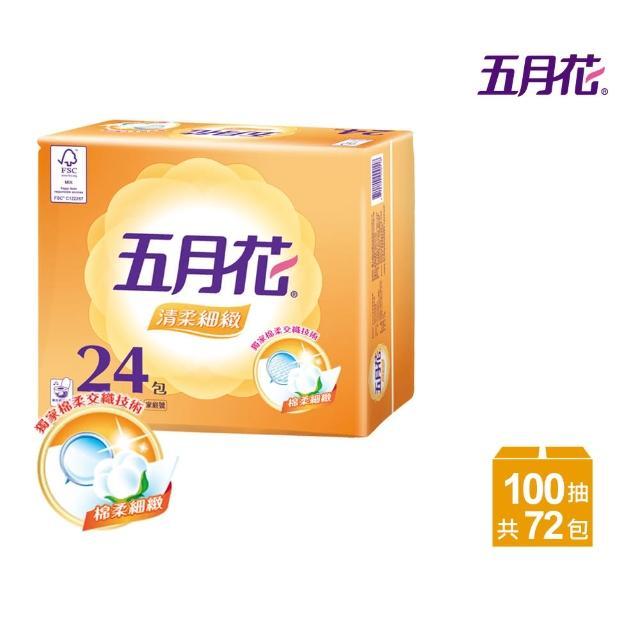 【五月花】清柔抽取衛生紙100抽*24包*3袋/