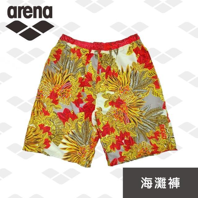 【arena】休閒款