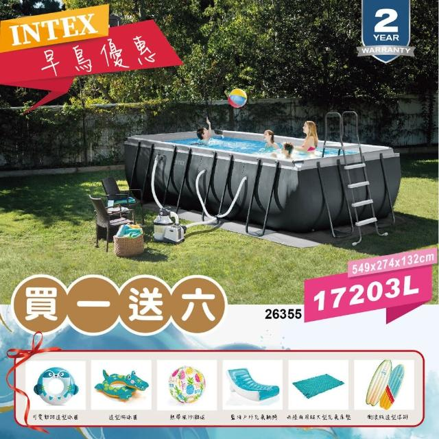【INTEX】長型框架速搭大型游泳池附砂濾水泵549x274x132cm-17203L
