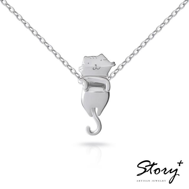 【STORY ACCESSORY】貓小姐系列-我陪妳純銀貓項鍊