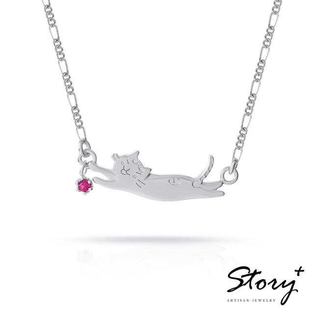 【STORY ACCESSORY】貓小姐系列-陪我玩純銀貓項鍊