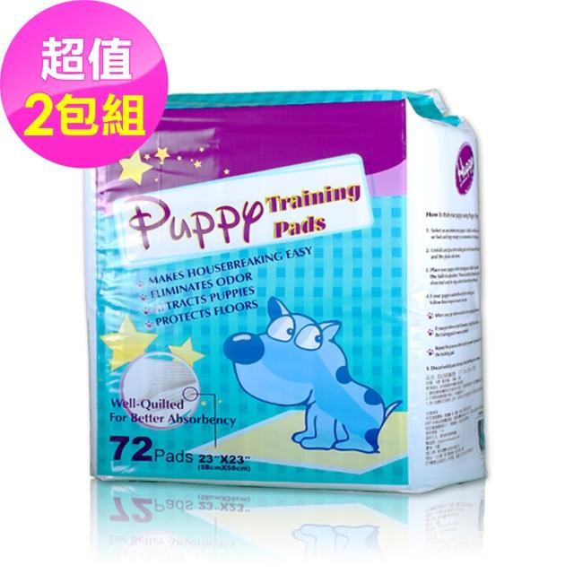 【Huppy】哈比狗狗訓練除臭抗菌尿布墊2包裝(58cm*58cm 72片/包)