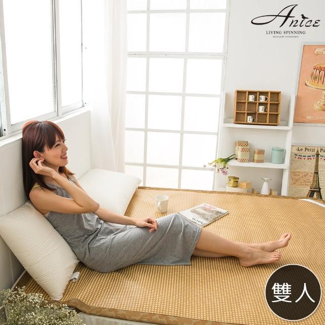 【A-nice 台灣製】日本精品 3D透氣加厚 高密度 加厚編織 頂級軟藤涼蓆(雙人 5呎 / TWO)