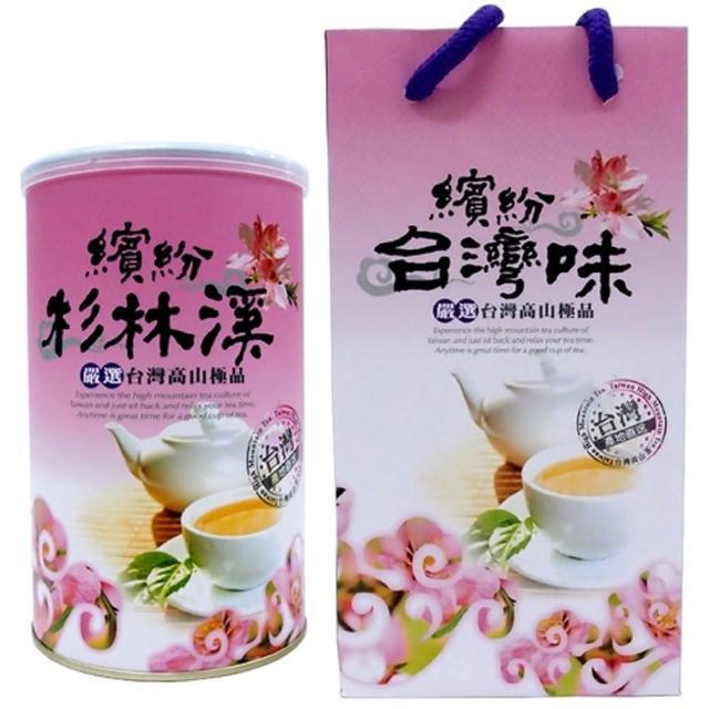 【新造茗茶】杉林溪特等手採高山茶(150g/罐)