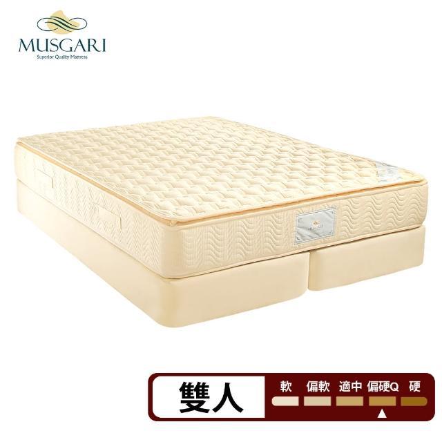 【MUSGARI瑪格麗】米西亞 乳膠獨立筒 彈簧床墊-雙人5尺(送緹花對枕)
