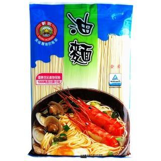 【新宏】油麵(600g)