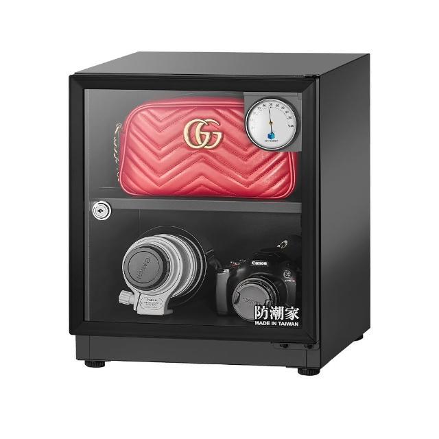 【防潮家】36公升電子防潮箱(SD-48C黑)