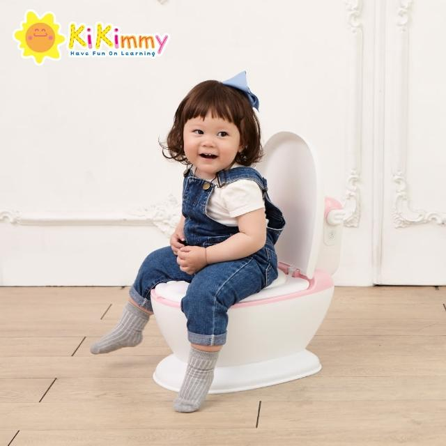 【kikimmy】兒童學習馬桶-三色可選(戒尿布神器)