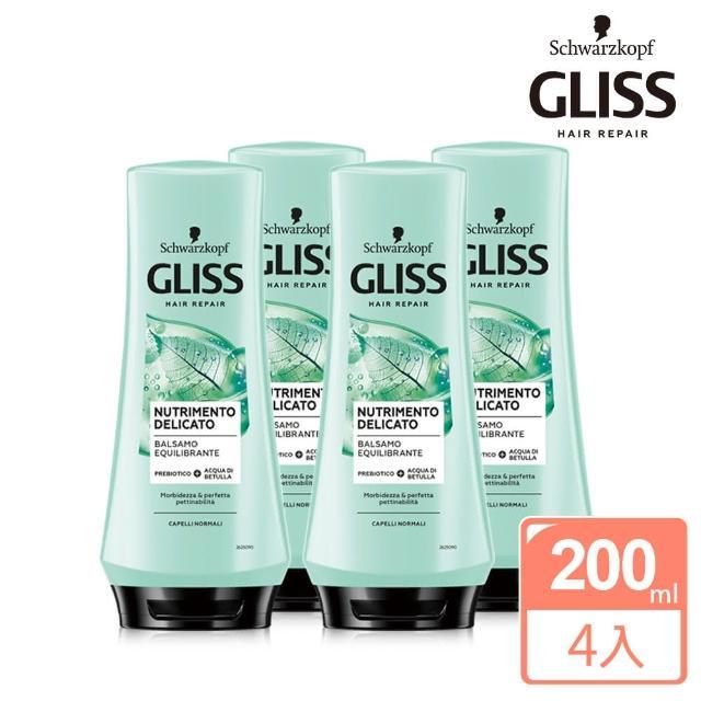 【Schwarzkopf 施華蔻】Gliss頭皮平衡修護潤髮乳200ml_4入組
