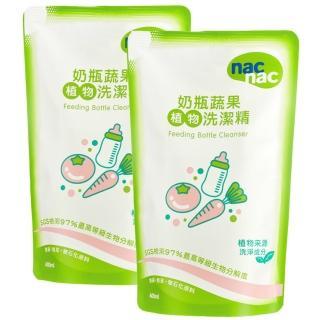 【nac nac】奶瓶蔬果洗潔精補充包600ml(2入)