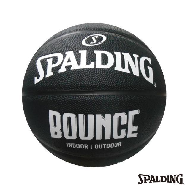 【SPALDING】斯伯丁 Bounce 籃球 PU 7號(黑/白)