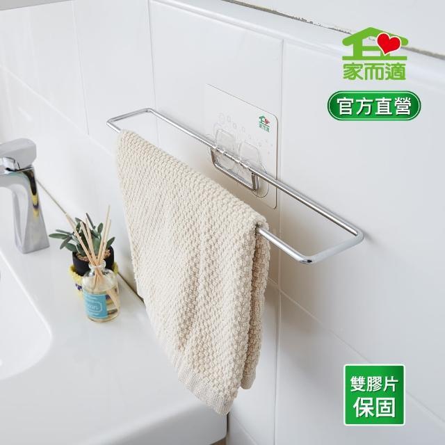【家而適】廚房抹布放置架(鍍鉻鐵)