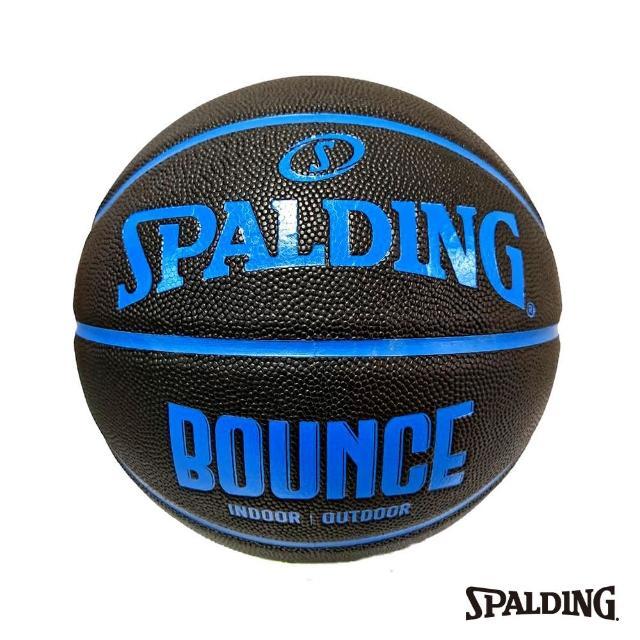 【SPALDING】斯伯丁 Bounce 籃球 PU 7號(黑/藍)