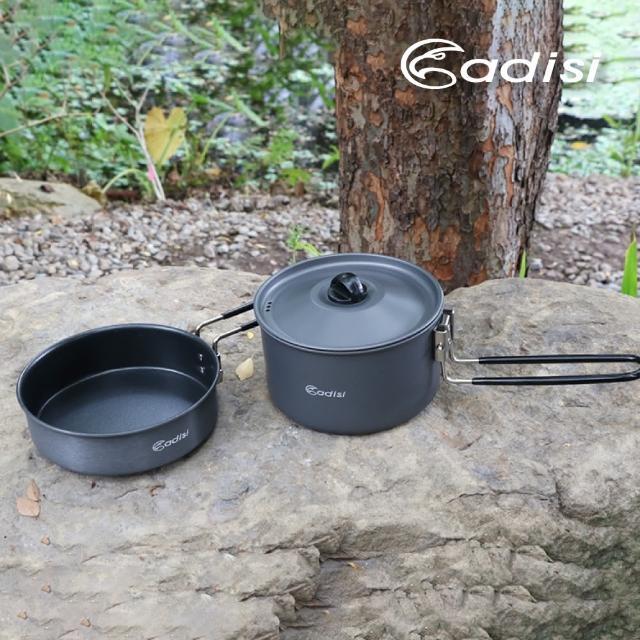 【ADISI】野營煎鍋組 AC565015 1-2人適用(戶外露營、聚會、鋁鍋、導熱性佳)