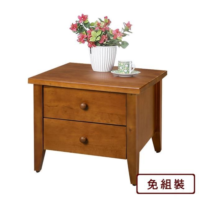 【Homelike】松木床頭櫃