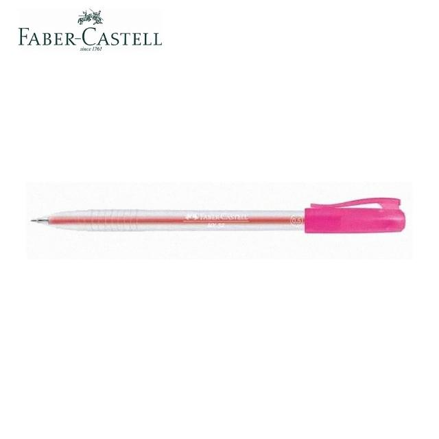 【Faber-Castell】NX23 0.5mm 酷溜原子筆(50入盒裝)