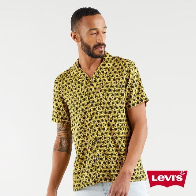 【LEVIS】男款 短袖古巴襯杉 / 寬鬆休閒版型 / 萬花筒花卉圖騰 / 天絲棉 / 寒麻纖維-人氣新品