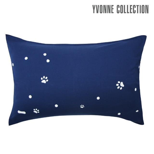 【Yvonne Collection】搗蛋狗床組枕套-橫腳(寶藍)
