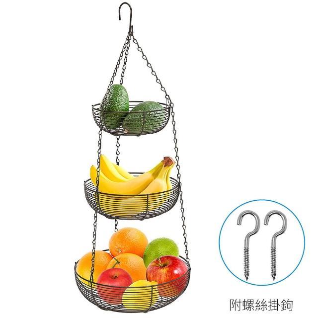 【CAXXA】亞馬遜熱銷 三層水果吊籃 懸掛式蔬果籃 廚房吊籃 水果籃(水果籃/蔬果籃/吊籃/掛籃/蔬菜籃)