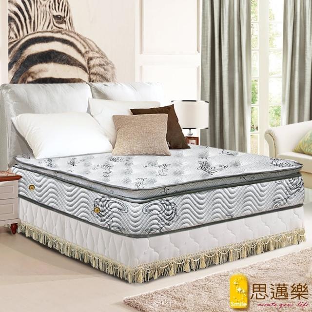 【smile思邁樂】黃金睡眠五段式舒柔布正三線乳膠獨立筒床墊6X6.2尺(雙人加大)