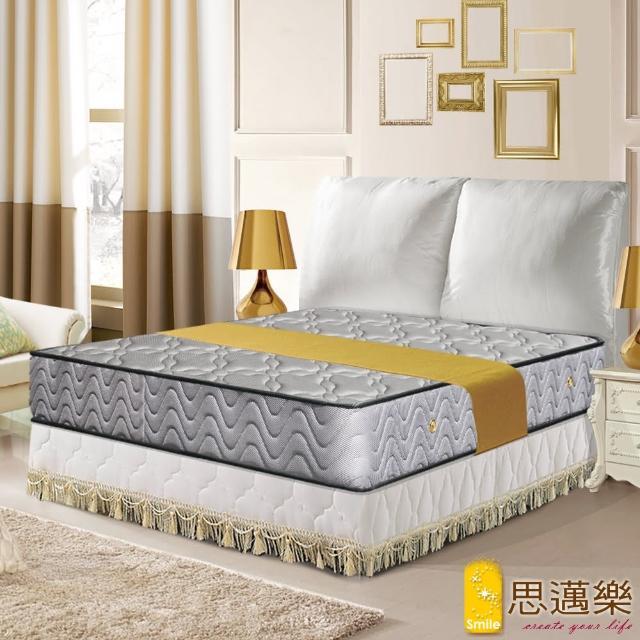【smile思邁樂】黃金睡眠五段式3D立體透氣網獨立筒床墊6X6.2尺(雙人加大)