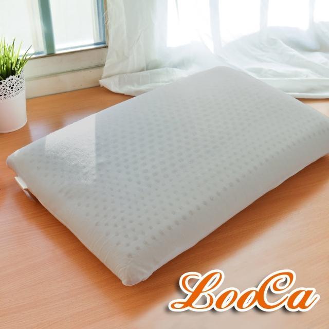 【隔日配】LooCa加強護頸基本型乳膠枕(2入)