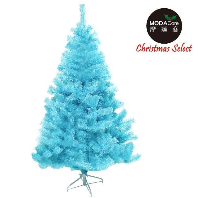 【摩達客】台灣製-7尺/7呎-210cm豪華版冰藍色聖誕樹-裸樹(不含飾品/不含燈/本島免運費)