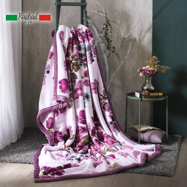 【Raphael 拉斐爾】高級雕絨毯-紫藤(200x230cm)