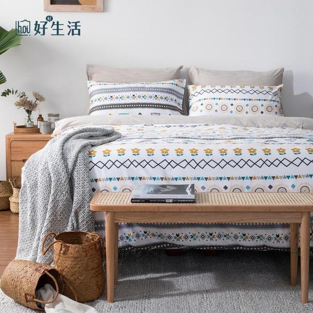 【hoi! 好好生活】台灣製純棉兩用被床包枕套四件組-加大-圖騰